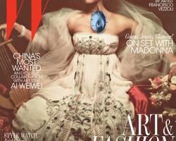Nicki Minaj - W Magazine