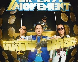 far east movement dirty bass album cover