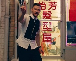 "Justin Timberlake in ""Take Back The Night"""
