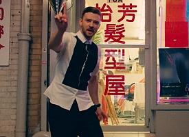 """Justin Timberlake in """"Take Back The Night"""""""
